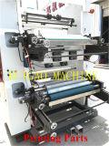 2つのカラー紙袋のFlexoプリンター