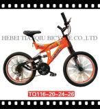 26 велосипед подвеса MTB дюйма китайский с дешевым ценой