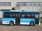 صافية كهربائيّة مدينة حافلة مع أكثر من [250كم] [دريف رنج]