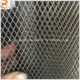 装飾的のためのアルミニウムによって拡大される金属Wiremesh