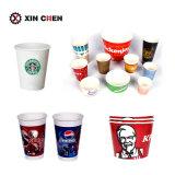 음료를 위한 가득 차있는 자동적인 컵 서류상 기계