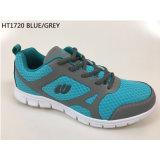 2017 späteste beiläufige Sport-Schuhe mit Art Nr.: Laufendes Shoes-1720 Zapatos