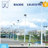 Light Pole 35 m de altura de mástil (BDGGD-35)