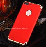 iPhone аргументы за мобильного телефона способа, Samsung, Xiao Mi