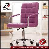 Soutien du dos en vinyle confortable chaise de bureau pas cher en treillis des chaises de bureau en cuir