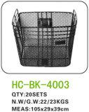 Willow Hot Sale Custom Bike Baskets, Custom Size Wicker Basket, Black Wicker Baskets LC-B014