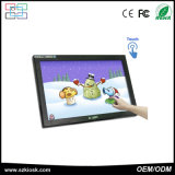 17 polegadas LCD Resistive Touch Screen Monitor