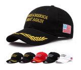 Регулируемый шлем мальчика Snapback
