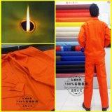 100%Cotton En11611 En11612は防火効力のあるファブリックを耐火性にする