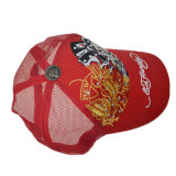 تطريز وقت فراغ قبعة عادة 5 لون [سنببك] شحان قبعة