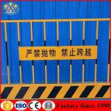 OEM precio de fábrica de acero de advertencia de seguridad de la Fundación Red de protección temporal de guardarraíl zanja valla