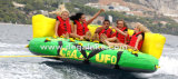 膨脹可能な狂気UFO水ゲーム、スポーツ水ゲーム