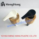 Loção de plástico de alta qualidade para Pulverizador bomba lave à mão