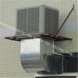18000m3/H 산업 늪 사막 젖은 증발 공기 냉각기