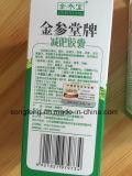 캡슐 - 녹색 커피 체중 감소 캡슐을 체중을 줄이는 높게 Effecive 자연적인 혼합