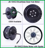 Czjb Jb-104c2 Motor eléctrico del cubo de la rueda de la bicicleta