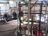Muti überlagert Coextruding landwirtschaftliche Dickfilm-durchbrennenmaschine