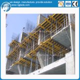 床のコンクリートのためのH20表のモジュラー型枠