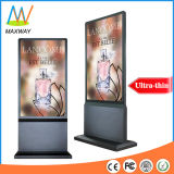 Independiente de 55 pulgadas LCD Digital Signage Vertical interior de la pantalla (MW-551APN)