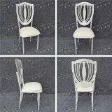 イベントおよび党(YC-D85)のための2017新式の中国白い杭で囲うルイ14世の椅子