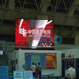 Экран дисплея полного цвета крытый 7.62mm СИД высокого качества для стены видеоего СИД
