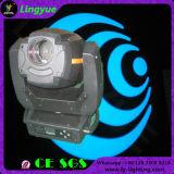 Самый новый 300W Moving головной светильник пятна луча СИД