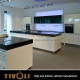 オーストラリア基本的なヨーロッパデザインよい価格Tivo-0069hの小さく白いModrnの食器棚の食器棚