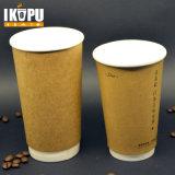 Revestimento de papel kraft com parede dupla copo descartável de café quente