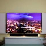 Téléviseur multi-touch 65 pouces et PC Tout en un pour Family Office and Education