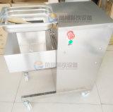 최신 판매 작은 고기 절단기, 절단기 (QW-3)를 저미는 닭 고기