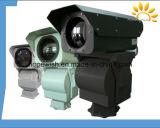 デジタル機密保護の監視の熱カメラWiFi