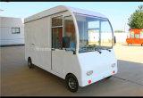 Передвижной автомобиль трактира и электрический автомобиль еды