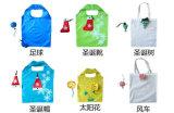 Firmenzeichen druckte angepassten den Nylon-Polyester-Karikatur-Frucht-Falten-Beutel