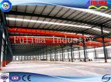 Здание новой конструкции 2017 полуфабрикат стальное