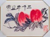 Porzellan Painting für Wall Decor 60*80cm Thickness 4.5mm Light und Strong (P002)