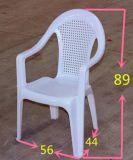 屋外の椅子の円形の腰掛けの折るオフィスの椅子のためのプラスチック型