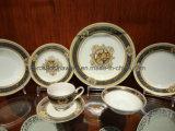ローズデザインTableware/Dinnerware/Tea/Coffee/Kitchenware/Dinnerセット