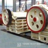 Дробилка челюсти железной руд руды высокой ранга качества Yuhong самая лучшая на сбывании
