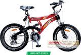 Дети на горных велосипедах (MK14MT-20225)