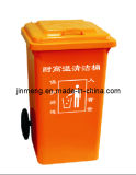 120L FRP Fireproofing Trash Bin (80002)