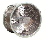 Vendite calde--Ventilatore di scarico di ventilazione di circolazione con l'alta qualità