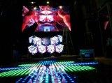 Прелестно видео- свет влияния этапа танцевальных площадок