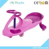 安くおもちゃまたは子供のねじれ車か固体振動車の手段のおもちゃ乗で