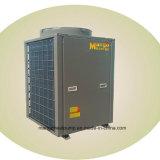 暖房水空気ソースホーム使用のヒートポンプ
