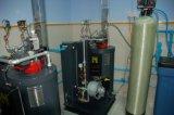 70kwコイルの管の石油燃焼の熱湯ボイラー