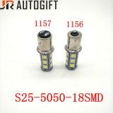 Luces de freno del coche 18SMD 5050 LED del precio de fábrica 1156/1157