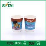 Zoll druckte 12 Unze-doppel-wandige Papierkaffeetasse