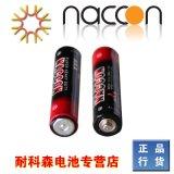 Größen-Batterie des Kohlenstoff-Zink-1.5V R03p AAA