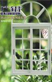 Finestra di vetro di alluminio di scivolamento di 2086 serie con le griglie