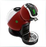 دقيقة كبسولة قهوة آلة في [بود-شب] مدهشة